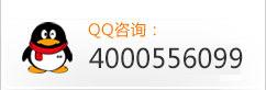 QQ咨询:800021818